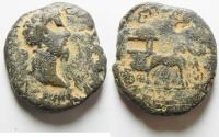 Ancient Coins - Syria, Decapolis. Philadelphia under Commodus (AD 177-192). AE 27mm, 15.52gm. Very Rare!!!