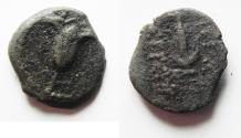 Ancient Coins - SELEUKID EMPIRE. Antiochos VII Euergetes (Sidetes). 138-129 BC. Æ Prutah. NEEDS CLEANING