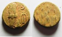 Ancient Coins - ELYMAIS, Orodes II - 2nd Century AD, Ae Drachm Uncertain Mint