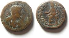 Ancient Coins - ARABIA , PETRA , HADRIAN , AE 26