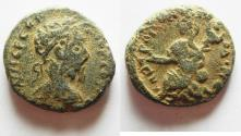 Ancient Coins - ARABIA. PETRA. SEPTEMIUS SEVERUS AE 24