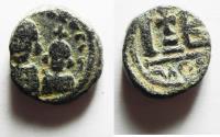 Ancient Coins - Heraclius, with Heraclius Constantine. 610-641. Æ 12 Nummi