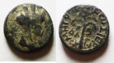 Ancient Coins - PHOENICIA, Tyre. Autonomous issue. Late 1st century AD. AE 16