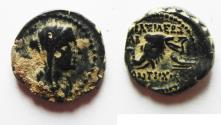 Ancient Coins - NICE SHINY BLACK PATINA: SELEUKID KINGS, Antiochos IV. AE 15