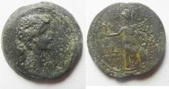Ancient Coins - Egypt. Alexandria Livia under Augustus (27 BC-AD14). AE diobol (26mm, 9.34g). year 41 (11-12A.D)