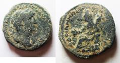 Ancient Coins - ARABIA. PETRA UNDER HADRIAN AE 26