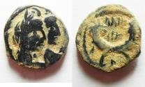 Ancient Coins - ORIGINAL DESERT PATINA: NABATAEAN KINGDOM. ARETAS IV & SHAQUELAT AE 18. AS FOUND