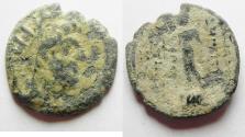 Ancient Coins - SELEUKID KINGDOM, DEMETRIUS III AE 18 AS FOUND