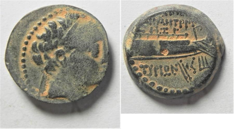 Ancient Coins - Seleucid Kingdom, Demetrios II, FIRST REIGN 146 - 138 BC. AE 19 . TYRE MINT