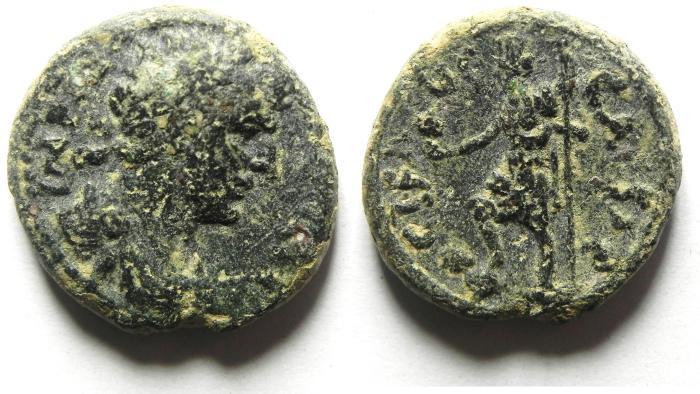 Ancient Coins - JUDAEA SAMARIA - CAESAREA , HADRIAN AE 22