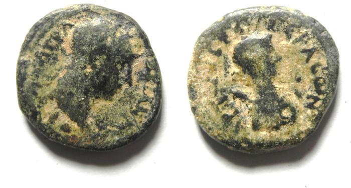 Ancient Coins - DECAPOLIS  GERASA . HADRIAN , AE 17