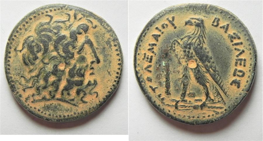 Ancient Coins - PTOLEMAIC KINGDOM. PTOLEMY III AE 30. TYRE MINT