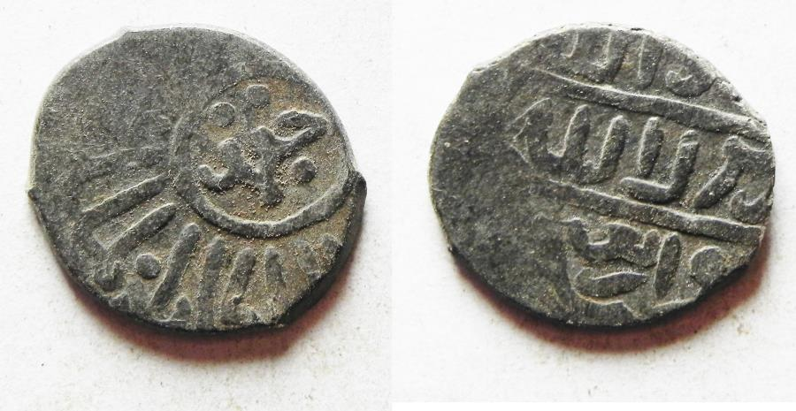 World Coins - 	ISLAMIC. MAMLUK SILVER UNIT