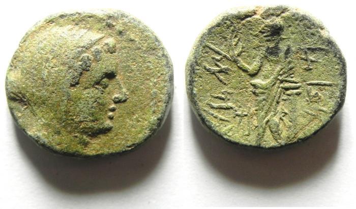Ancient Coins - Phoenicia, Marathos. 166/5-152/1 B.C. Æ 20