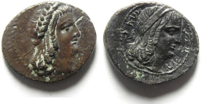 Ancient Coins - Greek. Nabataea. Nabataean Kings. Obodas III, 30-9 BCE. AR drachm (quarter shekel) , Unpublished.