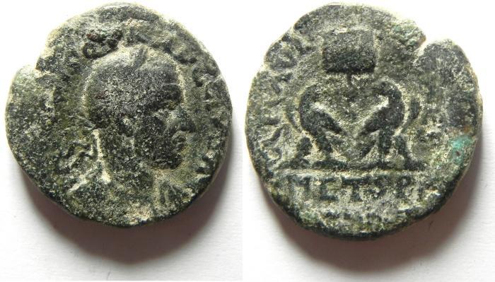 Ancient Coins - Roman Provincial. Judaea, Caesarea Maritima under Trajan Decius, 249-251CE. AE 26