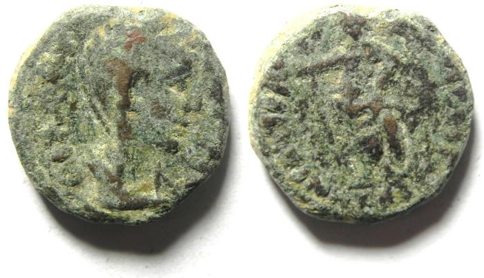 Ancient Coins - DECAPOLIS, BOSTRA  FAUSTINA , AE 18