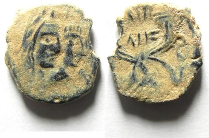 Ancient Coins - NABATAEANS OF PETRA , ARETAS IV & SHAQUELAT , AE 17 , PETRA MINT , as found