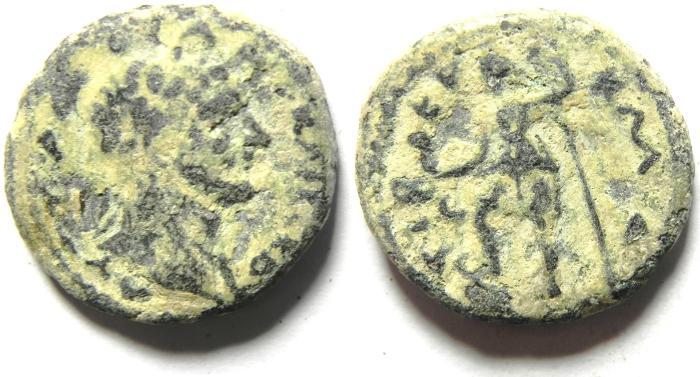 Ancient Coins - JUDAEA , GALILEE , TIBERIAS , HADRIAN AE 22 , BEAUTIFULL QUALITY , DESERT SANDY PATINA!