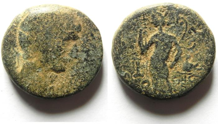 Ancient Coins - JUDAEA , ASCALON , TRAJAN AE 22