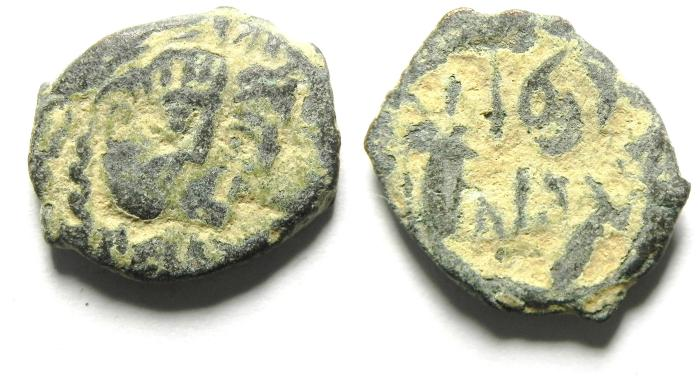 Ancient Coins - NABATAEAN KINGDOM , RABBEL II AE 16 , AS FOUND