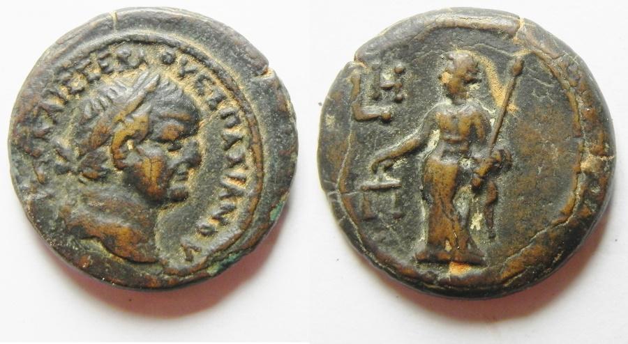 Ancient Coins - Egypt. Alexandria under Vespasian (AD 69-79). AE obol (18mm, 4.15g)  A REAL BEAUTIY!!!!