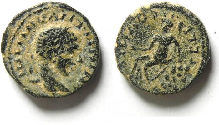Ancient Coins - ARABIA - PETRA , ELAGABALUS , RARE AE 17