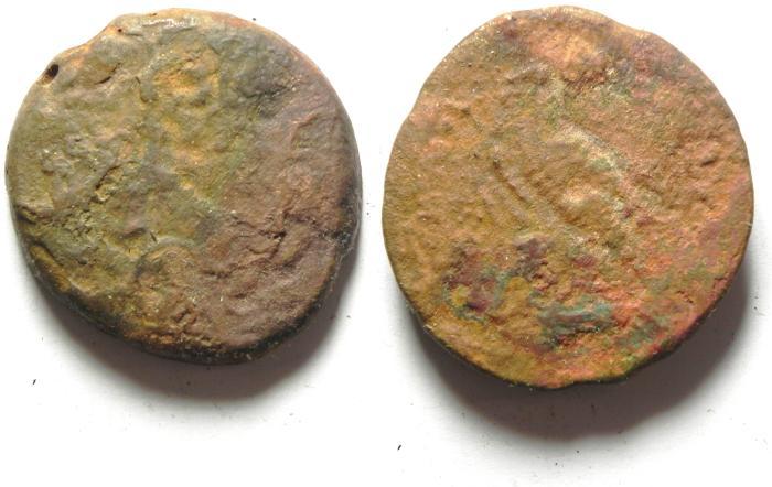 Ancient Coins - PTOLEMAIC KINGDOM  AE 40 , 56.42 GM