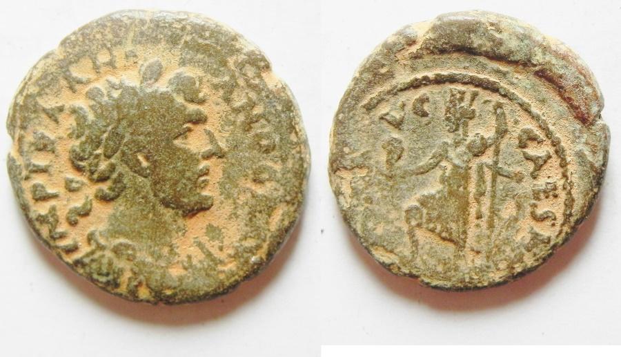Ancient Coins - JUDAEA, CAESAREA , HADRIAN AE 23