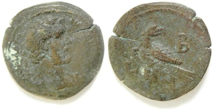 Ancient Coins -   EGYPT - ALEXANDRIA - ANTONINUS PIUS, NICE QUALITY AE DIOBOL