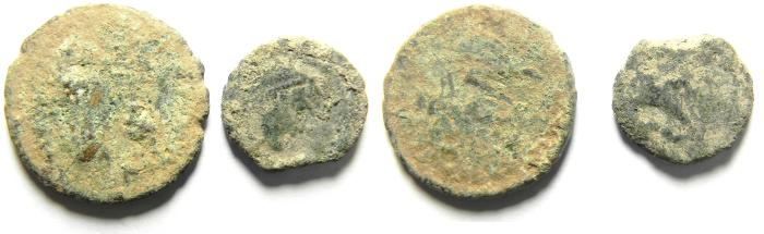 Ancient Coins - LOT OF TWO UNCLEANED ROMAN AE COINS