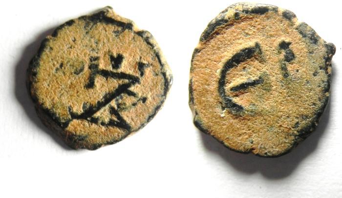 Ancient Coins - BYZANTINE , JUSTIN II AE PENTANUMMIUM, VERY NICE QUALITY !
