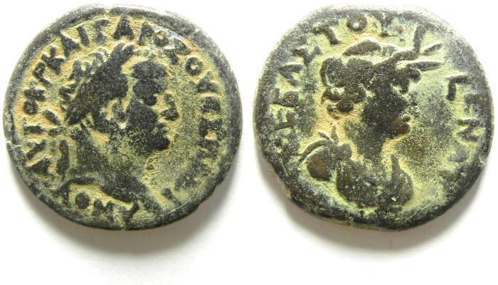 Ancient Coins -   EGYPT , ALEXANDRIA , VESPASIAN (69 - 78 A.D)  AE DIOBOL , ALEXANDRIA BUST, RARE YEAR 8!!
