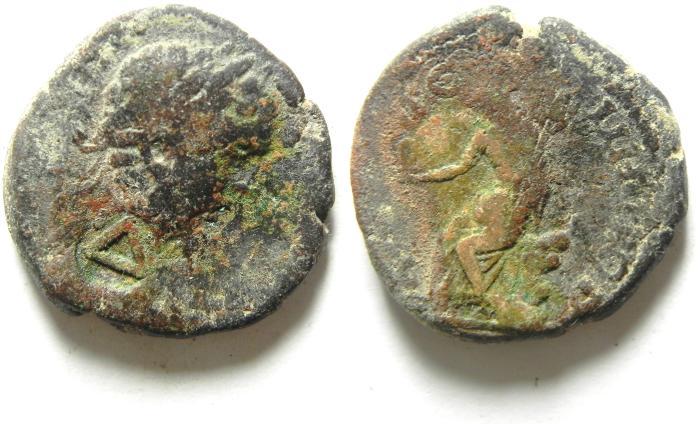 Ancient Coins - ARABIA , PETRA , SEPTIMIUS SEVERUS AE 22