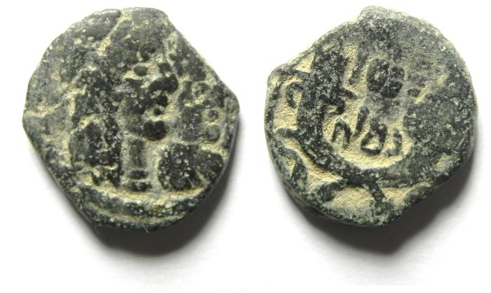 Ancient Coins - NABATAEAN KINGDOM , RABBEL II & GAMILAT AE 17