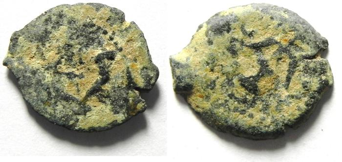 Ancient Coins - JUDAEA , HERODIAN,  AE PRUTAH , AS FOUND