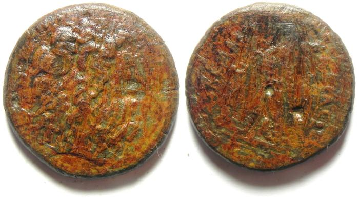 Ancient Coins - VERY NICE PTOLEMY COIN AE 29