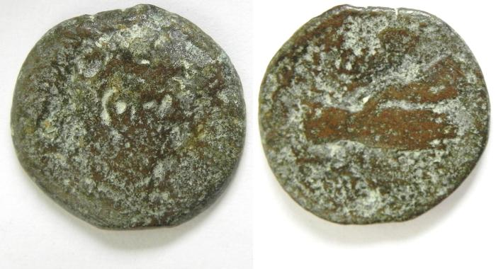 Ancient Coins -  EGYPT , ALEXANDRIA , VERY RARE HADRIAN  AE OBOL , HANDS CLASPED