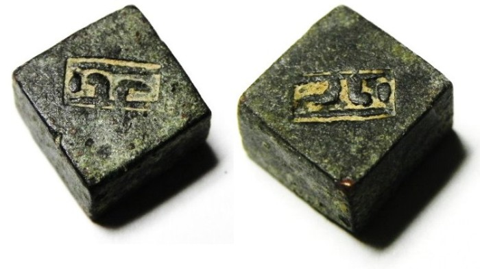 Ancient Coins - ISLAMIC , UMMAYED OR ABBASID BRONZE WEIGHT , 2.93 GM = 1 DERHAM , INSCRIBED ON BOTH SIDES