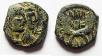 Ancient Coins - 	AS FOUND. ORIGINAL DESERT PATINA. NABATAEANM KINGDOM. ARETAS IV & SHAQUELAT AE 17