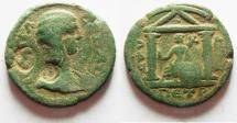 Ancient Coins - ARABIA. PETRA. JULIA DOMNA AE 29