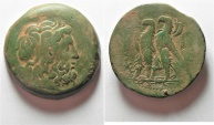 Ancient Coins - GREEK. Ptolemaic Kings. Ptolemy II Philadelphos (285-246 BC). AE drachm (42mm, 66.52g). Sidon mint. Struck after c. 260 BC.