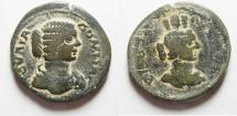 Ancient Coins - Arabia. Rabbathmoba under Julia Domna (AD 193-211). AE 29mm