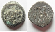 Ancient Coins - PTOLEMAIC KINGDOM. PTOLEMY VIII AE 21