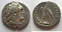Ancient Coins - Egypt. Ptolemaic kings. Ptolemy VI Philometor (first sole reign, 180-170 BC). AR tetradrachm (26mm, 13.86g) Alexandria mint.