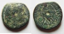 Ancient Coins - PTOLEMAIC KINGDOM. PTOLEMY II. ALEXANDER THE GREAT HEAD. AS FOUND