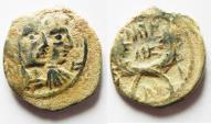 Ancient Coins - NABATAEAN KINGDOM. ARETAS IV & SHAQUELAT AE 19. DESERT PATINA
