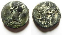 Ancient Coins - Roman Provincial. Egypt. Alexandria under Augustus (27 BC-AD 14). AE diobol (23mm, 8.43g). CHOICE PORTRIAT