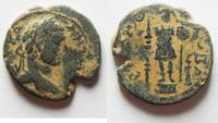 Ancient Coins - ARABIA. RABBATH-MOBA . GETA AE 28