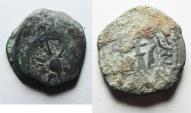 Ancient Coins - Ancient Biblical Widow's Mite Coin of Alexander Jannaeus . AS FOUND!
